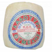 Ladotyri Greek Fat Cheese