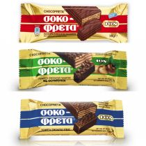 ION Chocofreta (Box of 20)