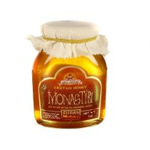 Monastiri Greek Honey Jar 1lb