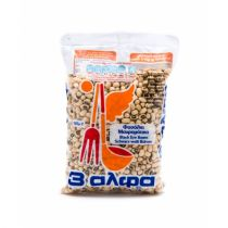 3Alpha Black Eye Beans 500g