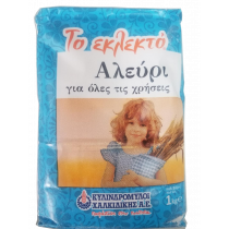 Chalkidiki Soft Wheat All Purpose Flour