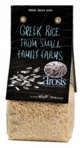 Arosis  Brown Grain Rice 400g