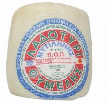 Ladotyri Greek Fat Cheese