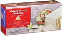 Macedonian Halva With Vanilla 400g