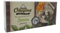 Olympos Greek Halvah Sugar Free (w/ Stevia) Chocolate Flavor, 200gr