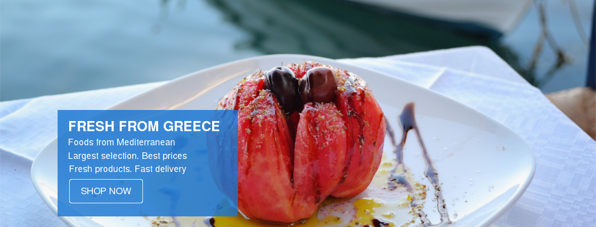 /all-greek-european-products.html